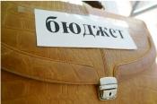 Местной казне не хватает 8 миллионов рублей