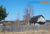 В городе Назарово началась работа по адресации садовых обществ