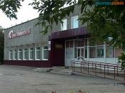 Дискотека «Цвет настроения синий» состоится в городе Назарово