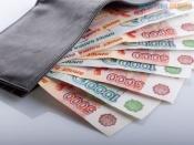 Безработным назаровцам предлагают 300 тысяч на открытие своего дела
