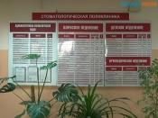 В стоматологию города Назарово нагрянули оперативники