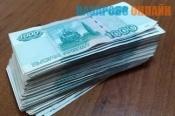 В городе Назарово осудили бухгалтера, которая присвоила более 250 тысяч рублей