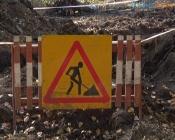 Работы по замене водопровода в городе Назарово завершились