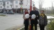 Инспекторы ГИБДД провели акцию «Белая трость»