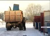 Город Назарово и Назаровский район вновь остались наедине с кучами мусора