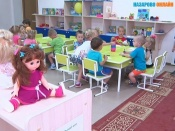 Город Назарово в числе лучших края обеспечивает доступную среду для детей