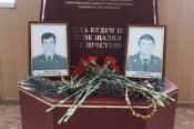 В городе Назарово почтили память погибших сотрудников МВД