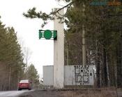 Отделение почты в поселке Бор города Назарово могут закрыть
