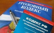 Работодателя, избившего сотрудника в городе Назарово, ждет расследование