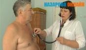 Завтра начнут работать поликлиники города Назарово
