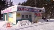 Павильон «Рыба» на въезде в город Назарово не смогут демонтировать