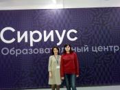 Назаровская школьница прошла обучение в центре для одаренных детей