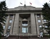Правительство края усилило социальную поддержку отдельных категорий граждан