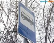 В городе Назарово отменили последние рейсы автобусов маршрута №2