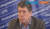 Бывший Назаровский главный врач возглавил больницу в соседнем городе