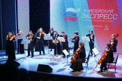Город Назарово увидит шоу барабанщиков и других артистов. Спустят год к нам вернётся «Енисейский экспресс»