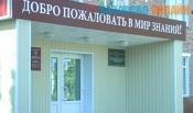 Назаровским школам требуется 32 миллиона рублей