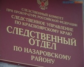 В городе Назарово собутыльник убил хозяина дома, пригласившего его в гости