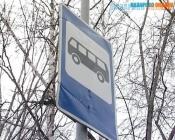 Жителям города Назарово не нужно бояться роста цен на проезд в автобусах