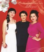 Назаровские женщины принимают поздравления с 8 Марта