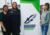 Делегация Назаровского района приняла участие в «Молодежном конвенте»