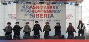 Назаровский коллектив выступил на Красноярской масленице