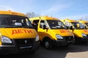 В Назаровском районе школьников будут возить на новых автобусах