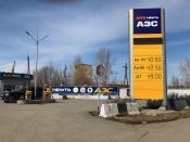 Ставка на качество. Топливо от Ачинского НПЗ доступно в городе Назарово