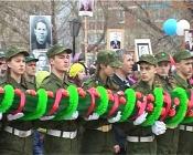 9 Мая в городе Назарово будет частично ограничено движение
