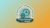 Назаровская молодежь может получить до 3 млн рублей на свои идеи