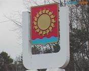 Магазины и дома города Назарово должны изменить внешний вид к лучшему