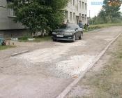 Назаровцы, как и жители всего края, могут оценить дороги и услуги ЖКХ