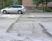 Въезд в город Назарово автомобилисты стараются объезжать по дворам