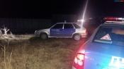 Назаровца-браконьера, ударившего полицейского, наказали судебным штрафом