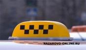 Воспользоваться такси в городе Назарово поздно вечером будет несколько дороже