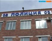 Главный полицейский города Назарово встретился с журналистами