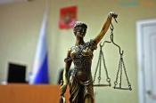 За уклонение от административного надзора назаровец понесет наказание