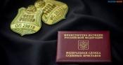 Назаровская бизнесвумен вернула свои деньги за косметику с помощью судебных приставов