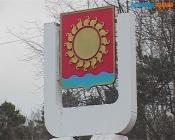 В город Назарово приедет мобильная приемная Губернатора Красноярского края