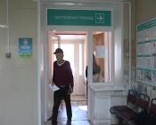 В назаровской поликлинике нарушают врачебную тайну и провоцируют смущение