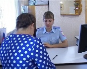 Гостям города Назарово необходимо получить визу, чтобы не быть оштрафованным