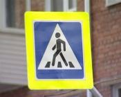 Сотрудники ГИБДД призывают пешеходов позаботиться о безопасности