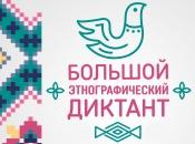 Назаровцам предлагают стать участниками всероссийской акции
