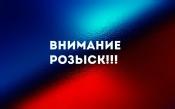 В Назаровском районе скрывались находящиеся в федеральном розыске