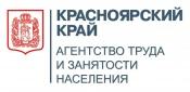 Житель города Назарово открыл фирму по ландшафтному дизайну