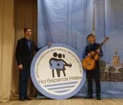 Успех назаровцев на фестивале авторской песни «На берегах Невы»