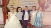 В Красноярске состоялся Всероссийский конкурс «Вертикаль-Личность»