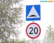 Администрация города Назарово заказала экспертизу качества дороги