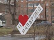 Назаровских родителей приглашают пообщаться с юристами и другими специалистами