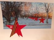 На въезде в город Назарово появится звезда